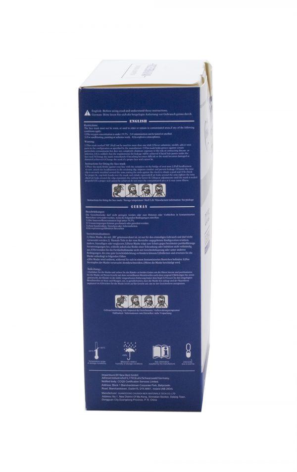 FFP2 NR respirator Z40086 (YiHuB) - 12 pieces